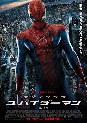 Spider-man 2012 film japanese movie poster