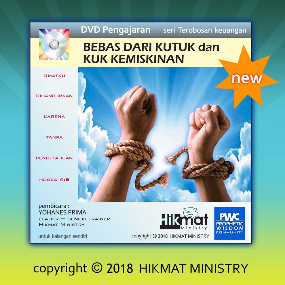 DVD PENGAJARAN