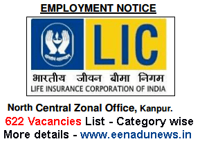 LIC ADO Recruitment 2015 For North Central Zone, LIC ADO North Central Zone Vacancies List, 622 ADO North Central Jobs in LIC, Govt Jobs in LIC, 622 ADO North Central Zonal Posts Category wise details