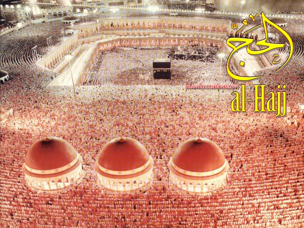 Hajj Wallpaper 2011