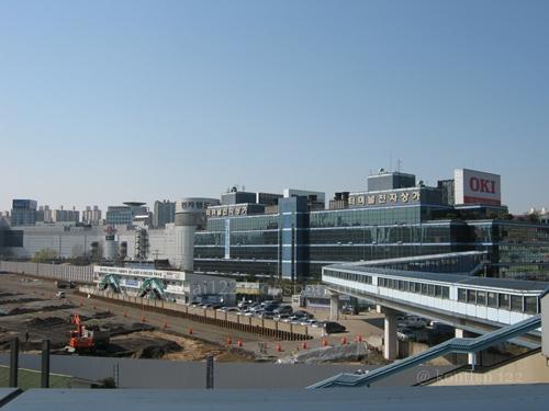 เรื่องการเปลี่ยนแปลงชื่อ-นามสกุล ของคนงานที่เคยไปทำงานที่เกาหลีมาแล้ว และจะไปทำงานในเกาหลีอีกครั้ง
