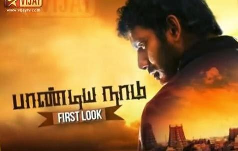Pandianadu First Look | Aayudha Pooja Special – Vijay Tv 14-10-2013