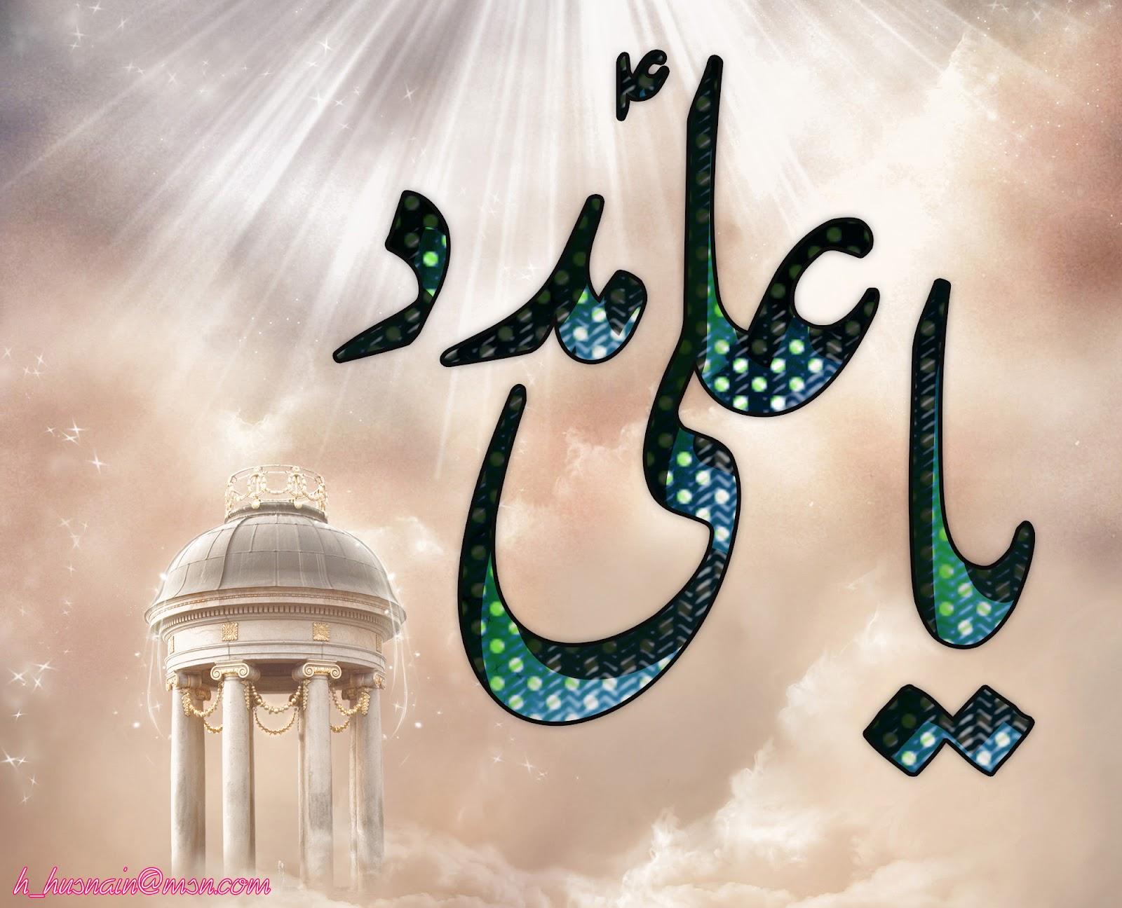 http://4.bp.blogspot.com/-avY_QnKF6ZM/UCU2Ci_LTvI/AAAAAAAAT34/udhbpEDWg0E/s1600/ya_ali_madid_wallpaper_by_hurmat-d3a6r4q.jpg