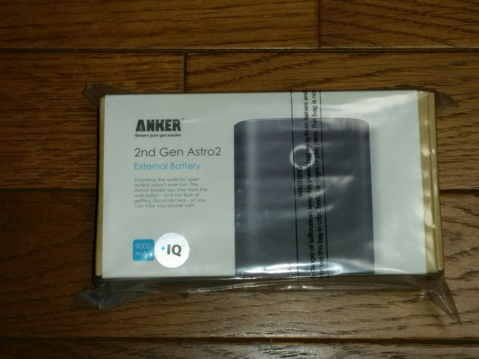 ANKER Astro2 第2世代 9000mAh