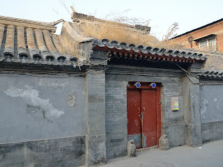 Beijing hutong siheyuan door
