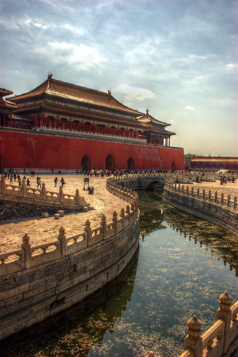 Inside The Forbidden City Being Spring Made All Trees Look Quite Lovely