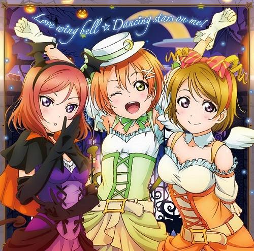 μ's - Love wing bell☆Dancing stars on me! [Single]