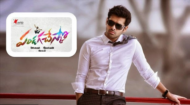 Pandaga Chesko (2015) Telugu Mp3 Songs Free Download