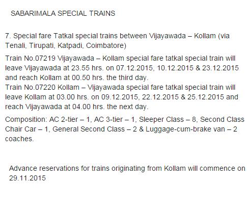 Sabarimala Pooja - pilgrimage (2015-2016) , Christmas 2015 special trains From Vijayawada to Kollam via ( Tenali, Tirupati, Katpadi, Coimbatore )  dates