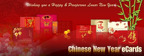 Unique Chinese New Year Wishes For Business