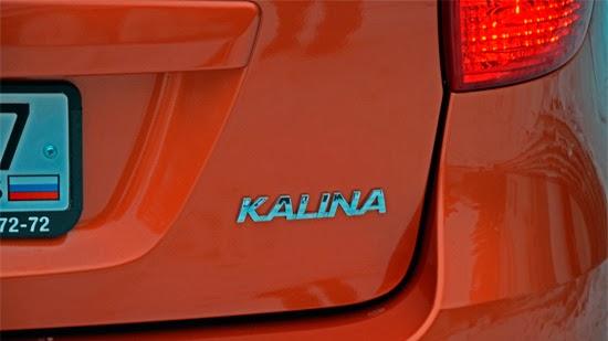 Лада Калина 2