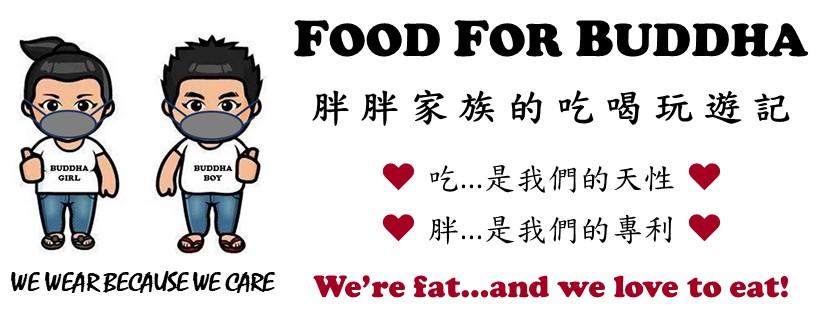 FOOD FOR BUDDHA