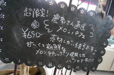 石川県 金沢 ランチ ディナー パフェ スイーツ カフェ & バー ミクカ cafe & bar micka