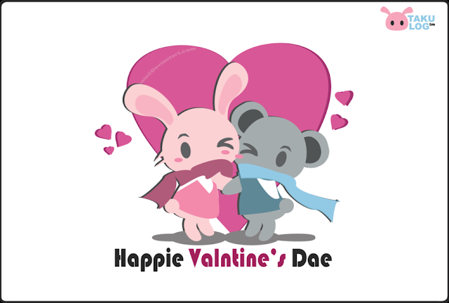 Beautiful Greeting Cards For Valentines Day