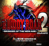 Bloody Roar 2 Free Download PC Game Full Version ,Bloody Roar 2 Free Download PC Game Full Version Bloody Roar 2 Free Download PC Game Full Version ,Bloody Roar 2 Free Download PC Game Full Version
