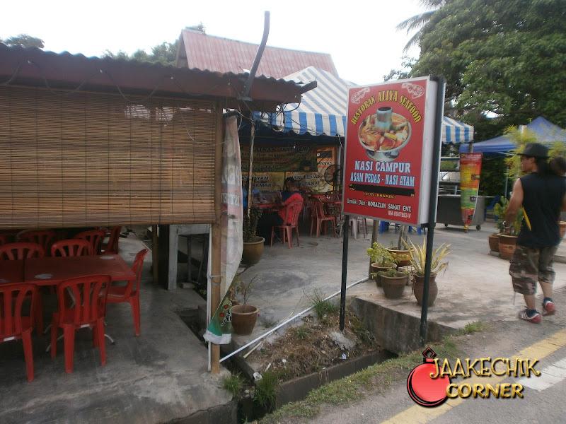 asam pedas nyonya Melaka, asam pedas pokok besar Melaka, asam pedas sedap di Melaka, MELAKA, tempat makan best di Melaka,