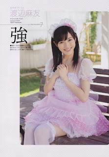 AKB48 X Weekly Playboy 2012 Watanabe Mayu