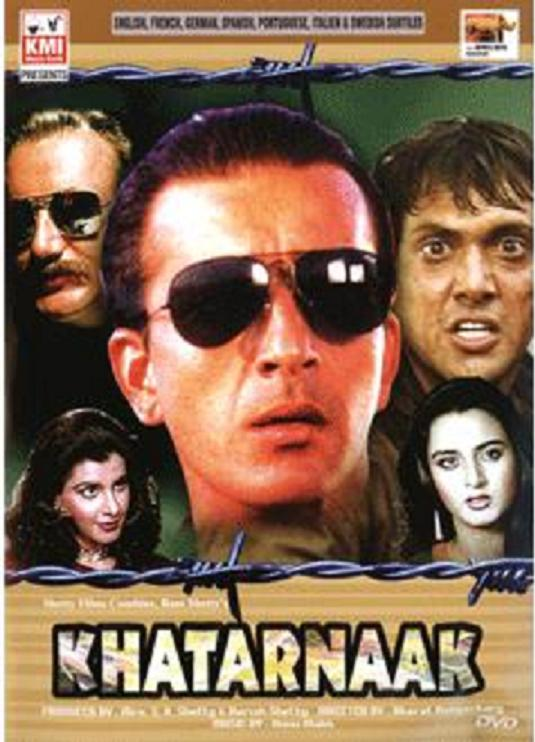 Khatarnaak (1990) hindi movie watch online