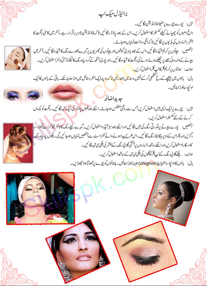 How To Make Base For Bridal Makeup - Makeup Vidalondon