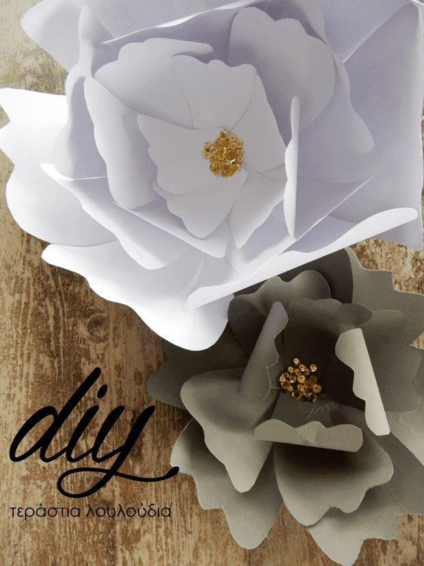 diy giant paper flowers with sequins