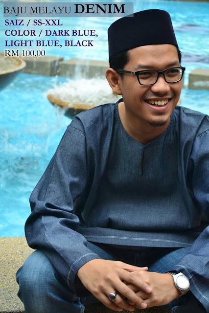 Baju Melayu Denim Kanak-kanak