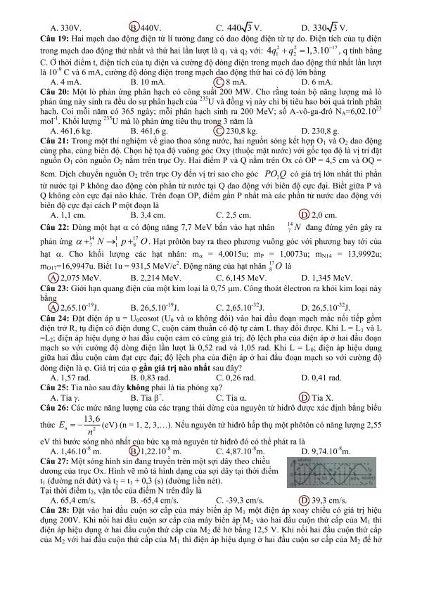 đáp án đề thi môn lý khối a 2013