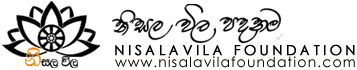 Nisalavila Foundation
