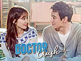 Doctor Crush (Pilot) May 7, 2018