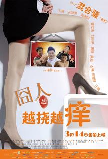 Scandals (2013) HDRip 720p x264