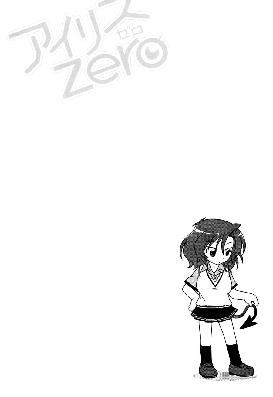 Komik iris zero 003 4 Indonesia iris zero 003 Terbaru 33|Baca Manga Komik Indonesia|