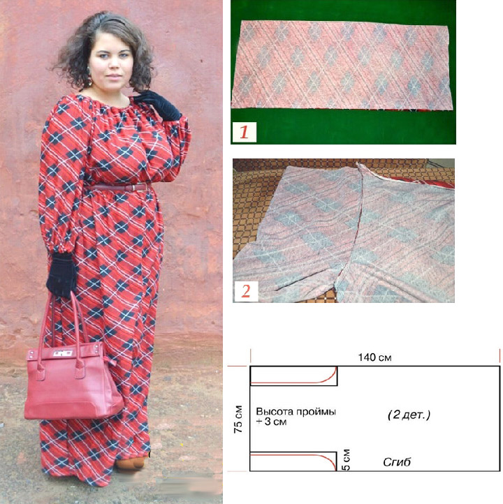 Яркое платье на осень. How to sew a dress of jersey