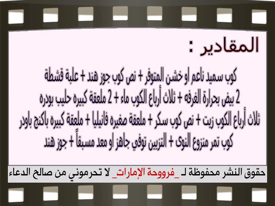 http://4.bp.blogspot.com/-ay24xYh7ggc/Vi-t5yFwd4I/AAAAAAAAXz4/m_o3g7xbz78/s1600/3.jpg