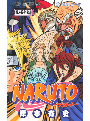 Naruto Mangareader on Naruto Manga 586 Espa  Ol