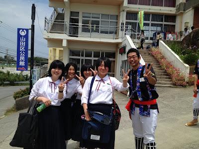 体験/観光 沖縄修学旅行 エイサー体験
