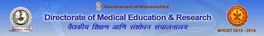 MHCET 2015 Application Form