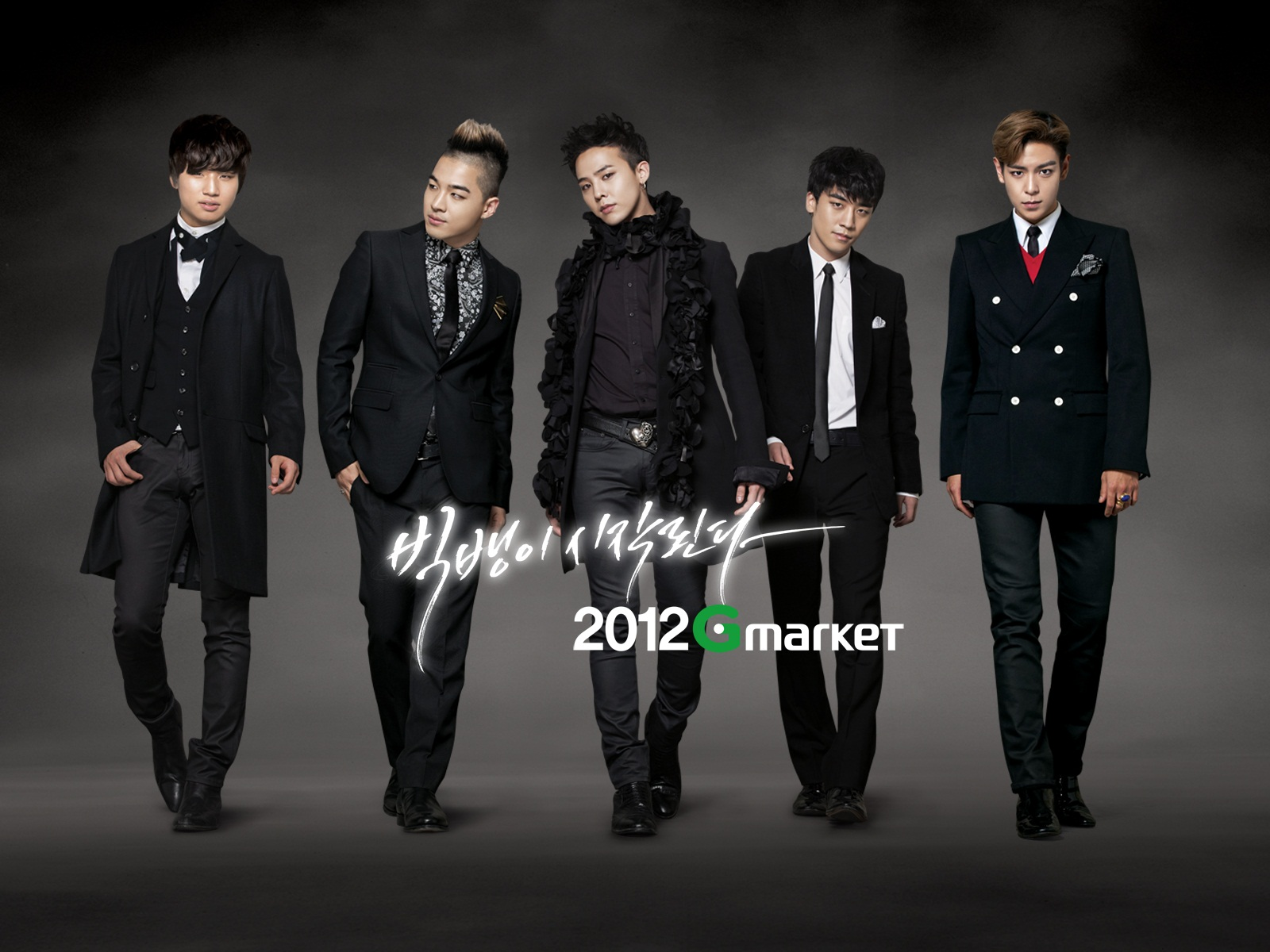 big bang 빅뱅 bigbang wallpaper hd 8 big bang 빅뱅