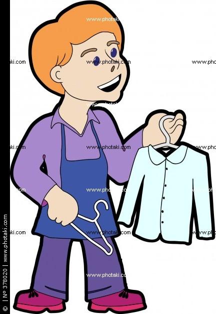 Imagenes De Baño Genital: , también deben cambiarse de ropa y lavar esta con frecuencia