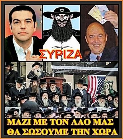 ΣΥΡΙΖΑ: ΜΑΖΙ ΜΕ ΤΟΝ ΛΑΟ ΜΑΣ, ΘΑ ΣΩΣΟΥΜΕ ΤΟ ΕΛΛΑΝΤΑ
