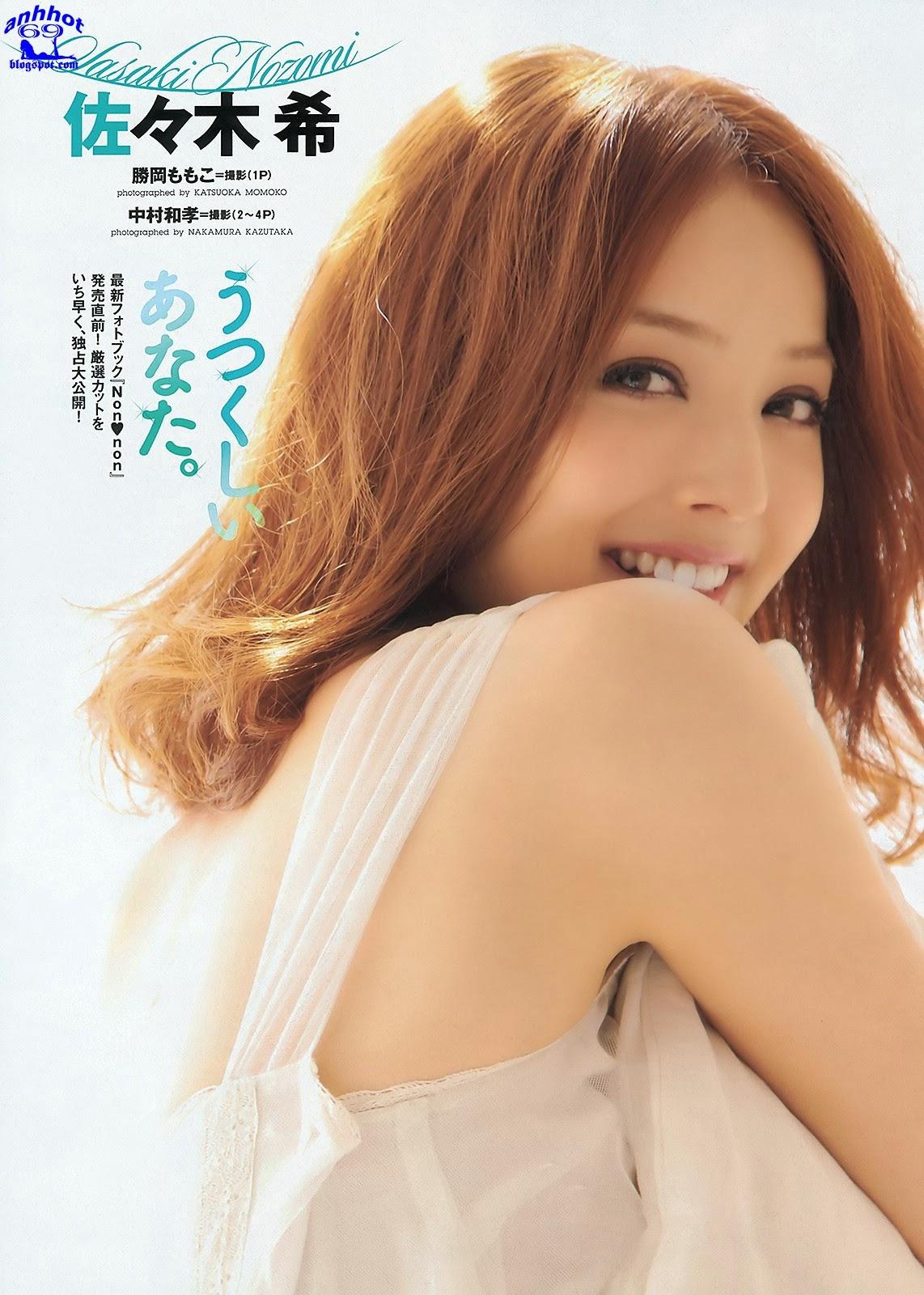 nozomi-sasaki-01361483