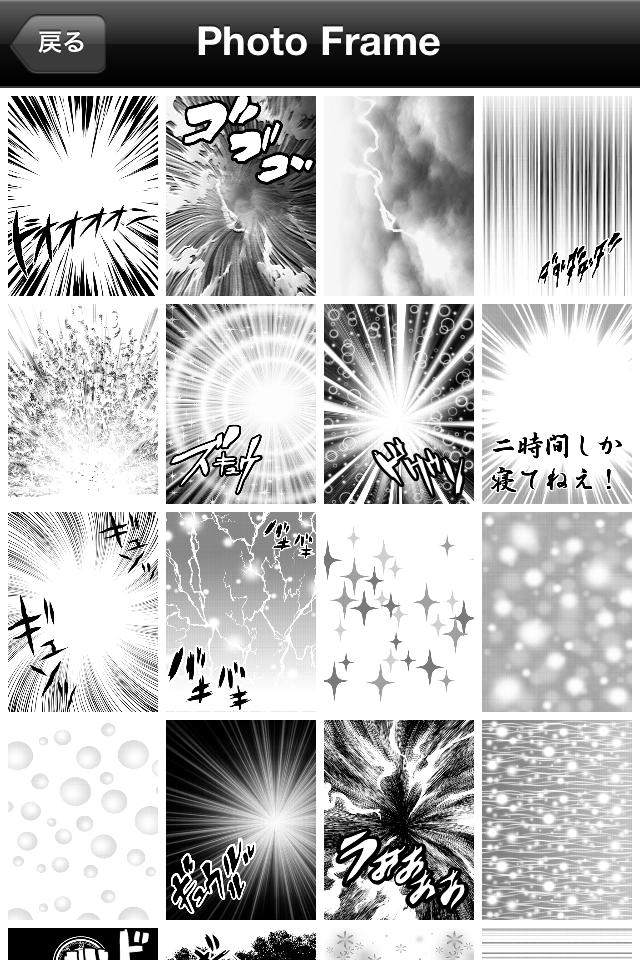 japanesevw ios application quotmanga cameraquot
