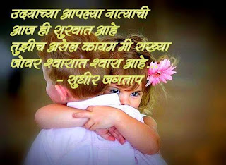 Nate, charolya, Priyasi, Prem,