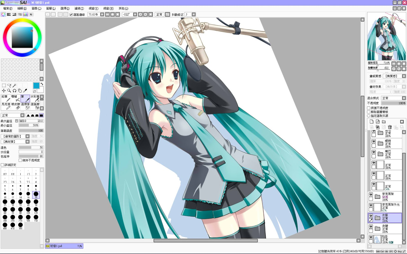 free download paint tool sai for windows 7