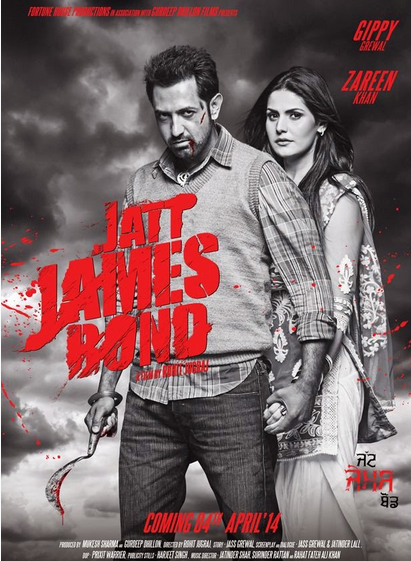 Jatt James Bond 2014 Movie