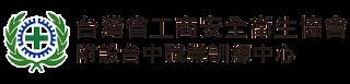 www.tpic.yuhsine.com