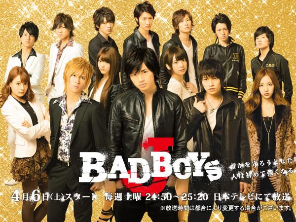 Bad Boys J(日劇) Bad Boys J