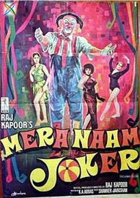 Mera Naam Joker Movie Songs Free Download Images/Photos Videos Simi Garewal Scenes Online Actors