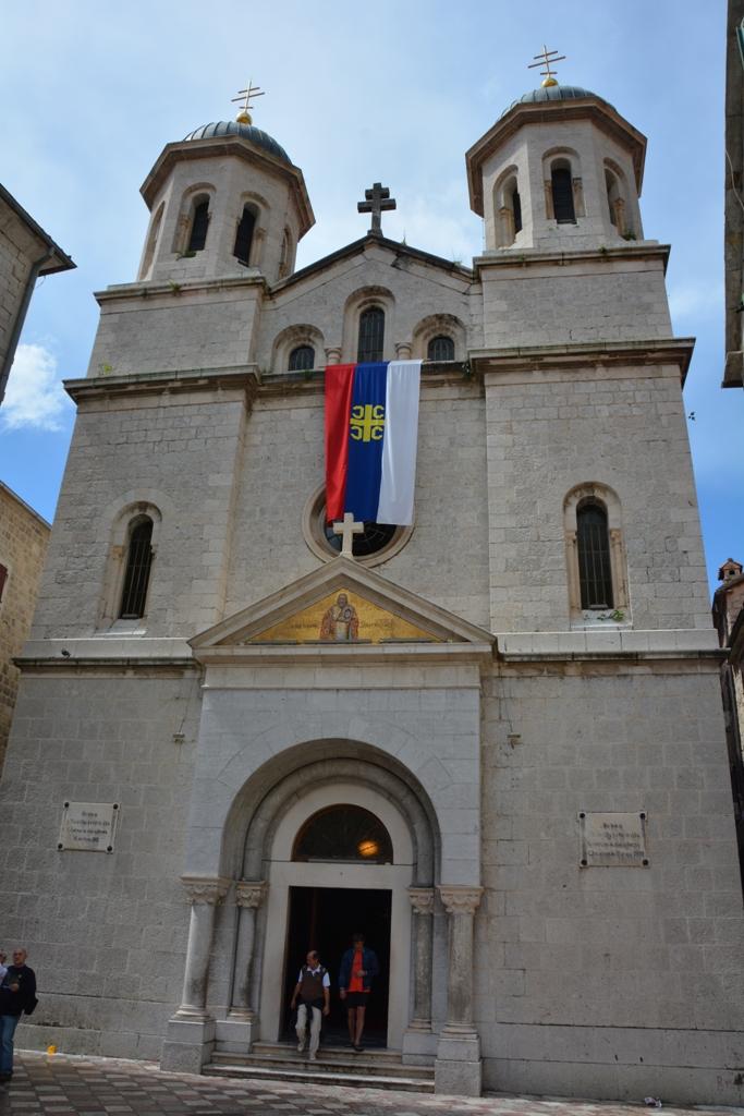 flag of the serbian orthodox church vexillology