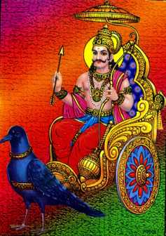 Picture of Lord Shani or Shanidev
