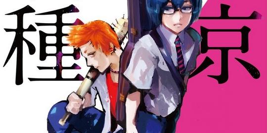 Actu Japanime, Japanime, Tokyo Ghoul - Jack, Sui Ishida, Weekly Young Jump, Shueisha,