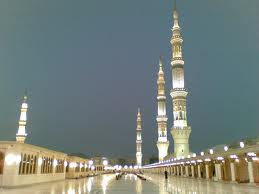 Madina Saudi Arabia Islamic Center world Tourism